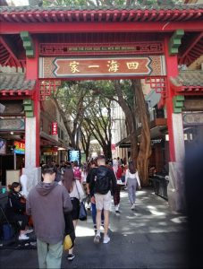 China Town in Sydney